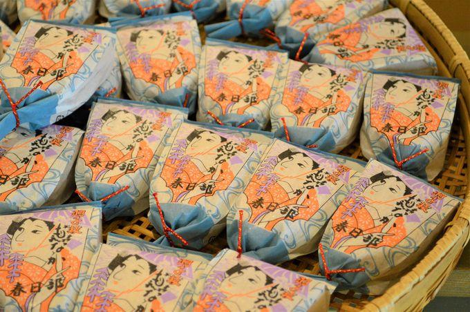 春日部市の特産品を和菓子に
