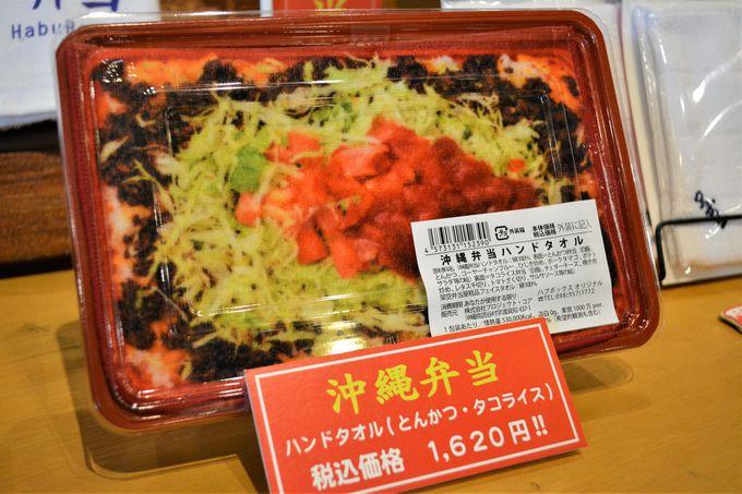 沖縄土産に選びやすい小物類