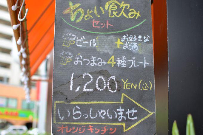 沖縄そば使用のアレンジメニュー
