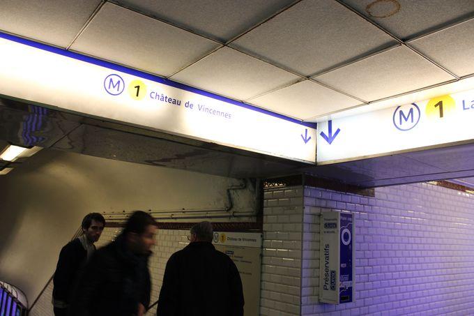 賢く使いたい!パリの地下鉄