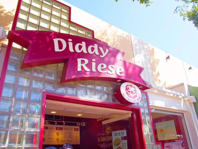 8.Diddy Riese