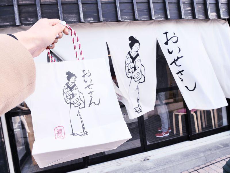 伊勢・鳥羽で行くべき開運お土産ショップBEST3