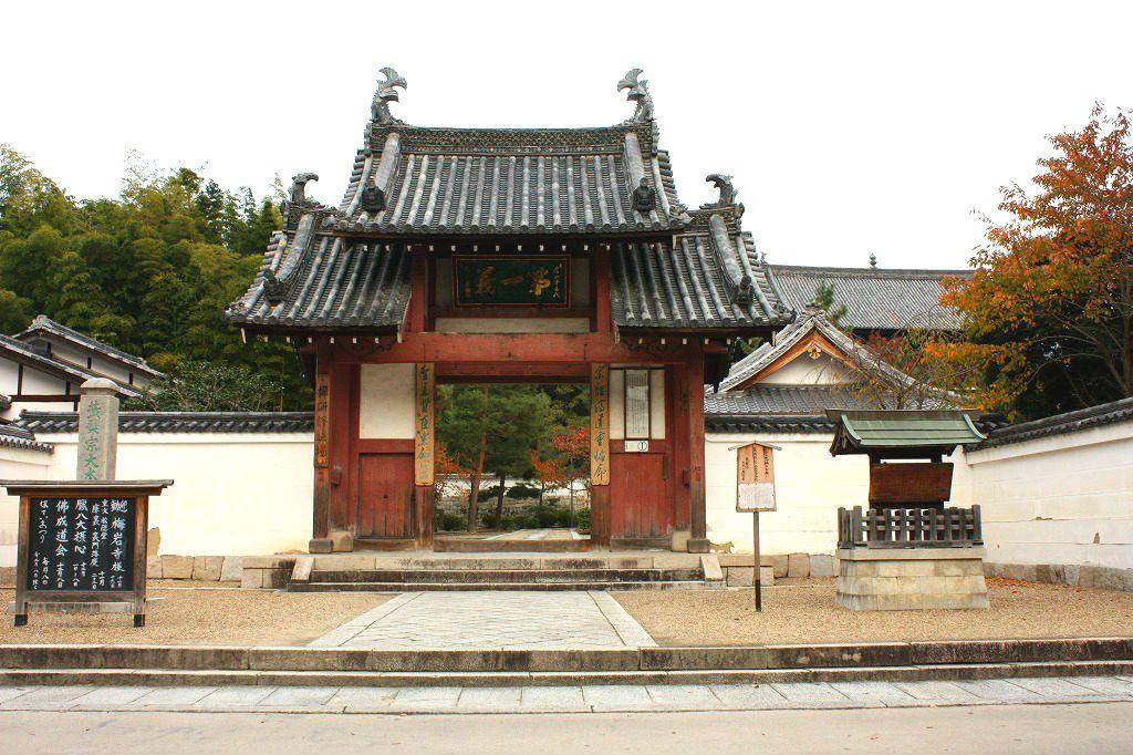 隠元禅師の開いた黄檗宗大本山萬福寺の琴線に触れてみよう