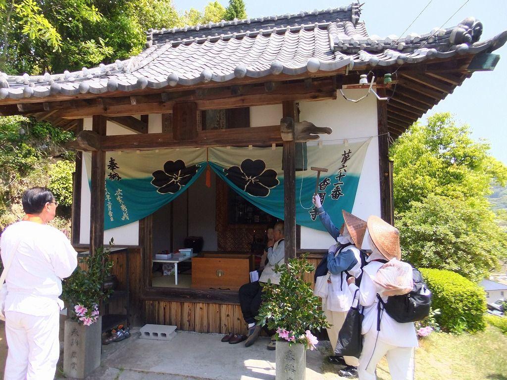 「ミニ四国霊場・大島」島四国八十八ヶ所巡拝の旅