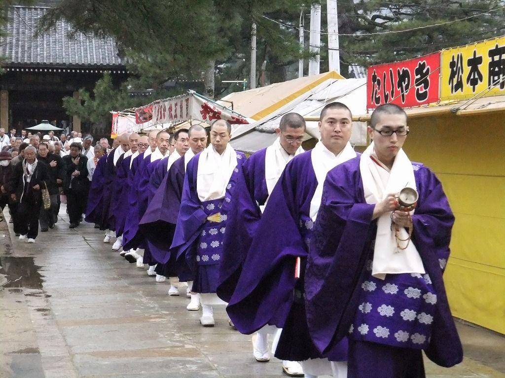 """八十八の寺院住職が集う""""お練り散華""""を間近で見よう!"""