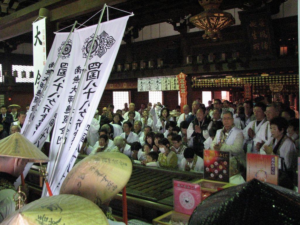 百年に一度の大祭!香川 善通寺・四国八十八ヶ所霊場開創1200年記念大法要。