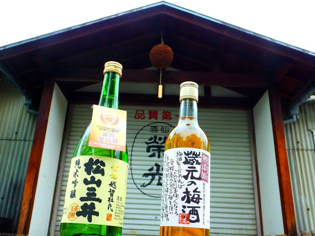 2014年金賞受賞:松山・栄光酒造「松山三井 純米吟醸」