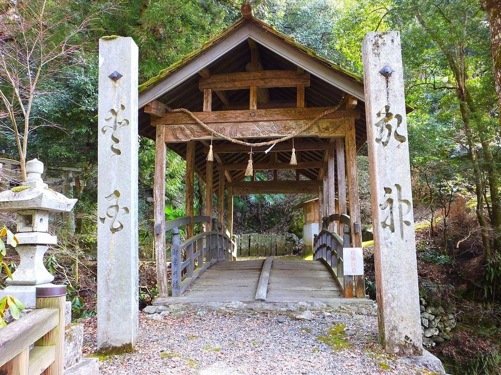 マディソン郡の橋が日本に?!伊予大洲「屋根付き橋」めぐり旅