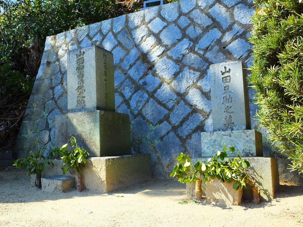 立川文庫の中心的存在「山田一族」の眠る墓
