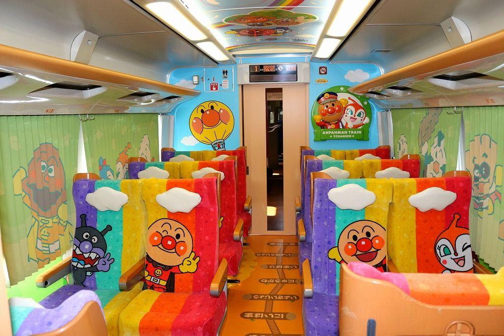 16席限定の専用シートを用意