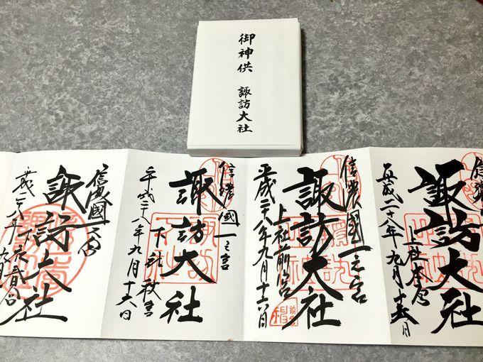 諏訪大社四社をめぐると記念品も!