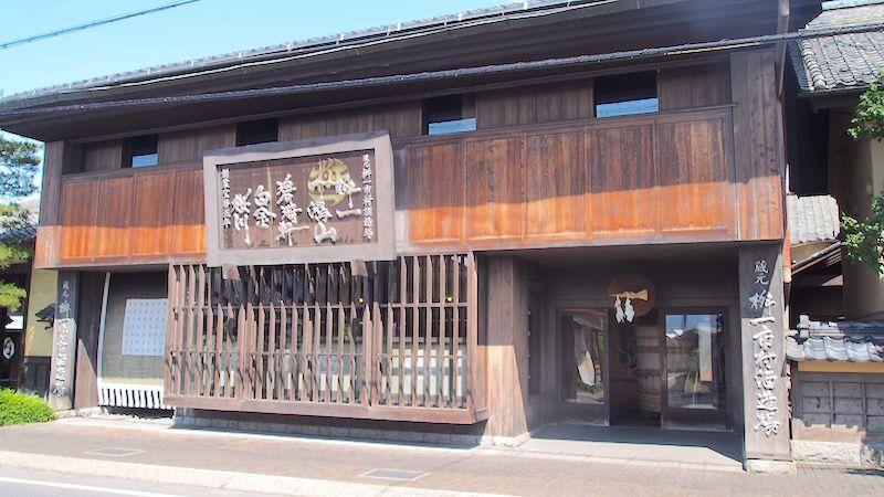 秋の街並みを楽しんだあとは老舗酒造店で日本酒を楽しもう