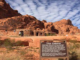 火星のような大地!ネバダ州「ヴァレー オブ ザ ファイアー州立公園」