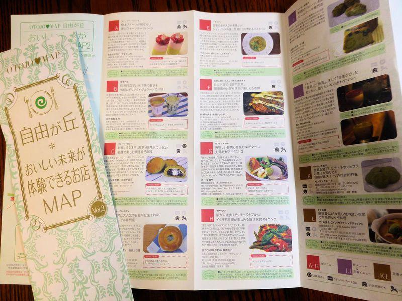 東京・自由が丘で「ミドリムシ」を食べちゃおう!!世界が注目する新しい食の味めぐり