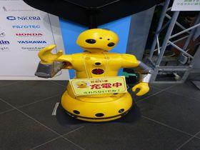 ロボットと会話もできる!神宮外苑「TEPIA先端技術館」