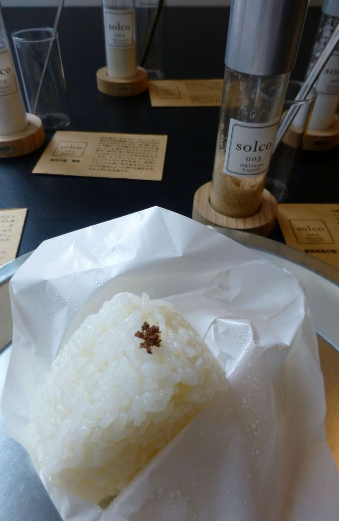 インカ、ヒマラヤ、モンゴル‥めずらしい国内外の塩40種類以上がテイスティングできる塩専門店