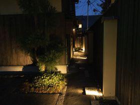 ワンランク上のおもてなしと設備の「庵町家ステイ」で京都を満喫