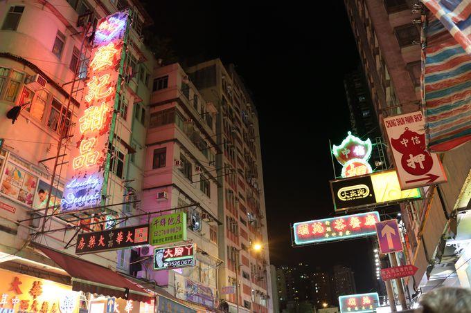 THE 香港!ネオン街を楽しむなら旺角(モンコック)駅