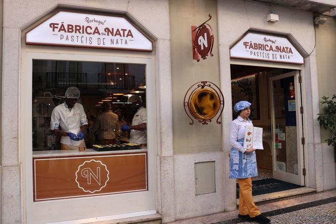 ポルトガルのスタバ!?「ファブリカ・ダ・ナタ」