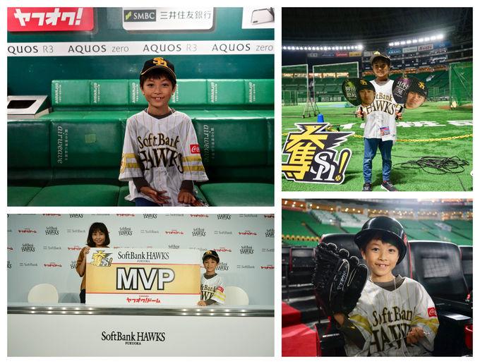 「福岡 ヤフオク!ドーム」のツアーでホークスの選手気分