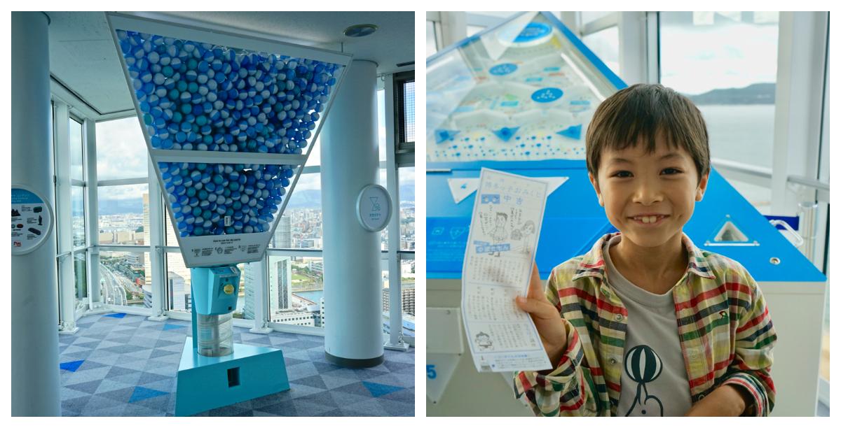 福岡タワーは子どもも楽しい遊びがいっぱい!