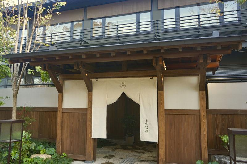 シモキタの温泉旅館「由縁別邸 代田」で1泊朝食ステイのすすめ!