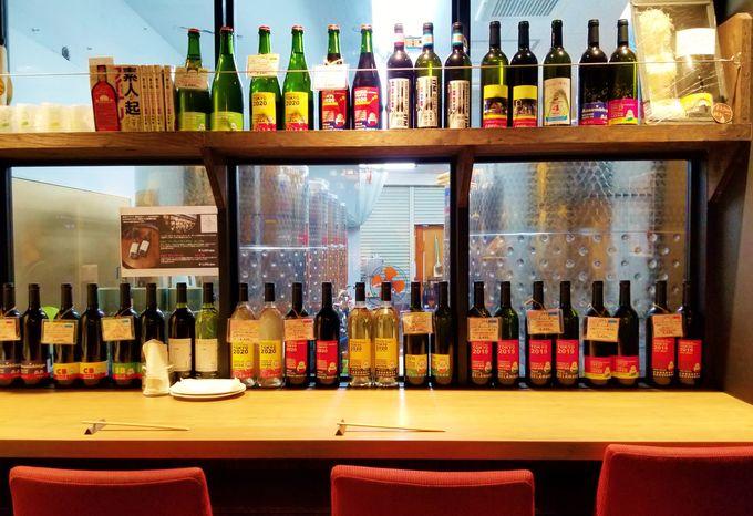 人気のワイン3選!併設レストランで味わって
