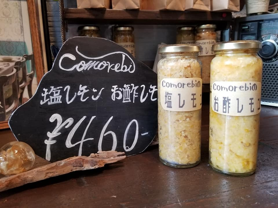 カフェオリジナル!料理の幅が広がるお酢レモンと塩レモン