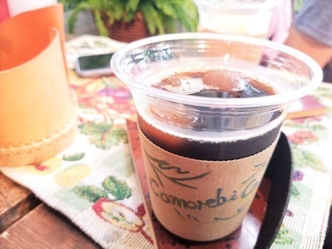 オープン以来安定のたゆまぬ味わいコーヒ—
