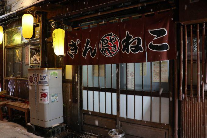 「新子焼き」を食べるならここ!昭和25年創業の老舗「焼鳥専門ぎんねこ」