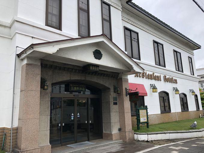明治12年創業!老舗の洋食屋「五島軒本店 レストラン雪河亭」