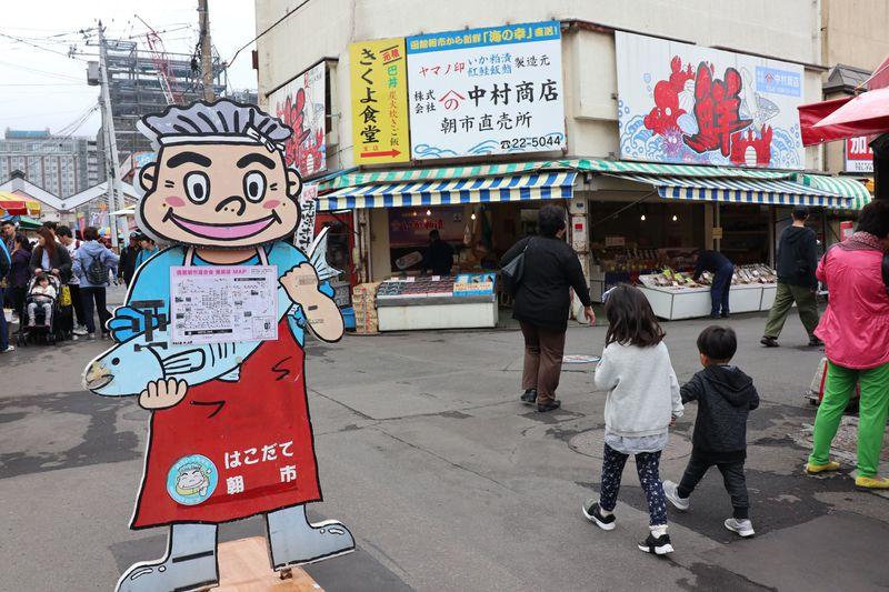 ここは外せない!子連れで行きたい鉄板函館グルメ3選!