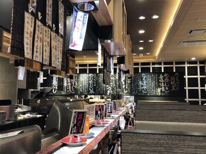 <番外編>回転寿司を活用しよう!!函館駅前「根室花まる」