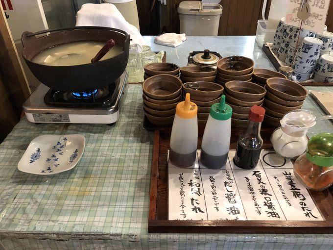 熱々の作りたて湯豆腐食べ放題!