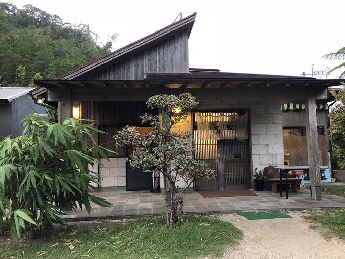 1日目ランチ:島の郷土料理を堪能「島とうふ屋」
