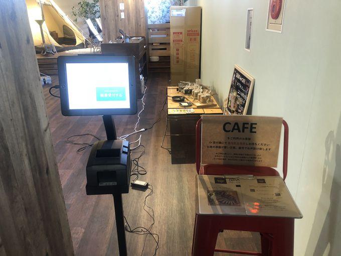 老舗アウトドアブランド「ogawa」によるキャンプスタイルカフェ