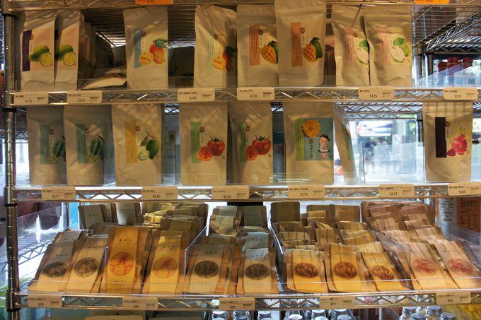 新鮮な台湾果実で作った「ジャム&蜂蜜」「ドライフルーツ」コーナー