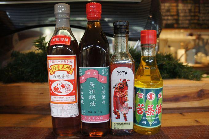 「中華調味料」コーナー