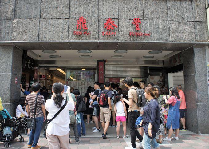 3.「鼎泰豊」で蟹味噌小籠包&チョコ小籠包を
