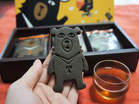 台湾の新土産・郭元益の「オーベアクッキー」が可愛くて美味しい!