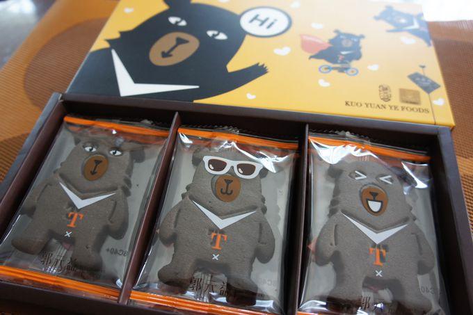 お菓子の老舗が作る!可愛い台湾の新土産