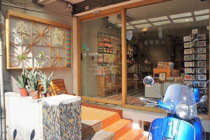 台湾雑貨とお菓子のワンダーランド