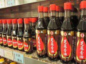 香り高い純度100%ごま油をお土産に!台北・老舗メーカー「信成油廠」