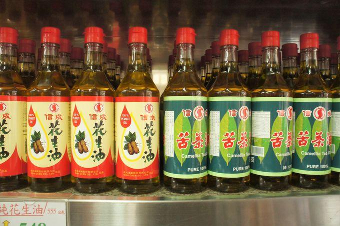 台湾で人気の「苦茶油」や「花生油」