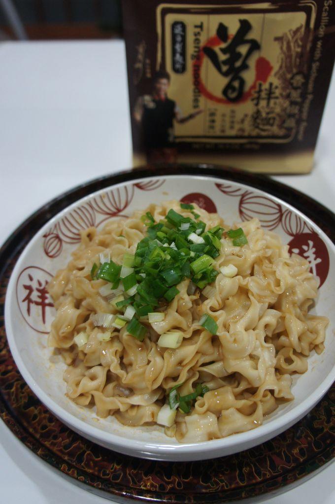 台湾の美食家・曾國城プロデュース「曾拌麺」