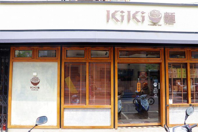 KiKi食品雑貨の「KiKi拌麺」