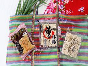 台湾のスーパーで買う!オススメ「汁なしインスタント麺」4選