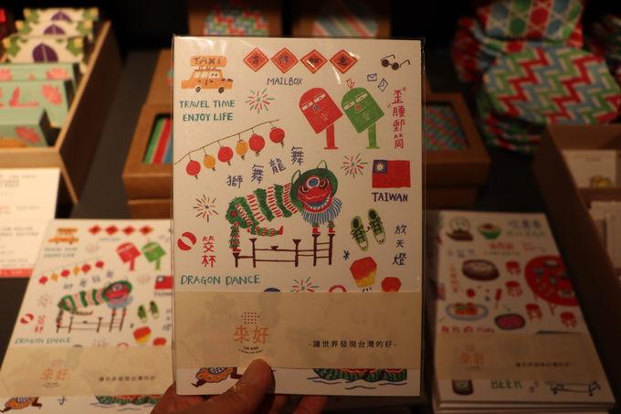 一階で台湾食品・雑貨を見よう