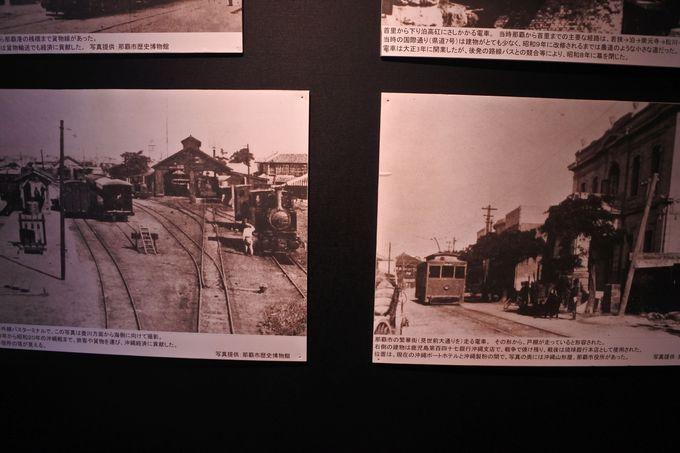 沖縄の鉄道の歴史と貴重な寄贈コレクションが観られる2F展示室