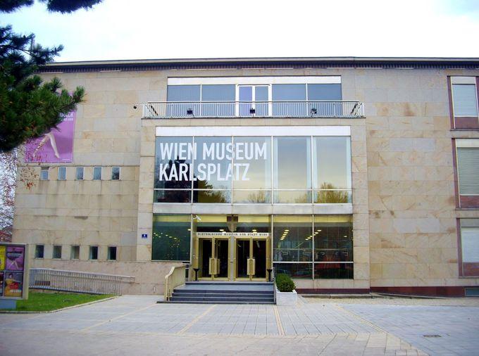 ウィーンミュージアムとオットーワーグナー